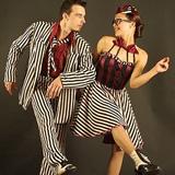 რომელ ცეკვას გაქვს შენი ხასიათი?
